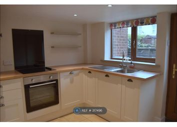 Thumbnail 2 bed terraced house to rent in Tods Terrace, Oakham