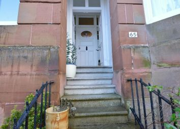 Thumbnail 1 bedroom flat for sale in Bellwood Street, Glasgow