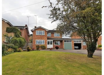 Thumbnail 4 bed detached house for sale in Drews Court, Gloucester