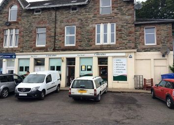 Thumbnail Retail premises for sale in Shore Road, Kilcreggan, Helensburgh