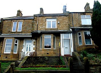 Thumbnail 2 bedroom terraced house for sale in Bowland Crescent, Blaydon-On-Tyne