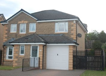 Thumbnail 4 bed detached house for sale in 7 Garden Hill Road, Castle Douglas