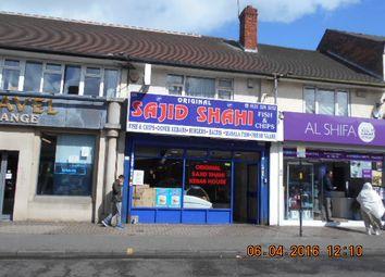 Thumbnail Retail premises for sale in Alum Rock Road, Birmingham