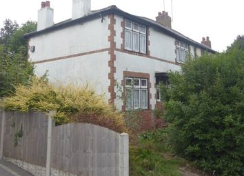 Thumbnail 3 bed semi-detached house for sale in The Paddock, Coseley, Bilston, West Midlands