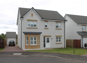 Thumbnail 4 bed detached house for sale in Meadow Drive, Cambuslang, Glasgow