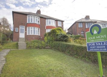 Thumbnail 2 bed semi-detached house for sale in Aynsley Terrace, Consett