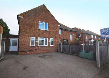 3 bed end terrace house for sale in Brackenbridge Drive, Ruislip HA4