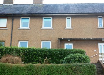 Thumbnail 3 bed terraced house for sale in Millflats, Kirkcudbright