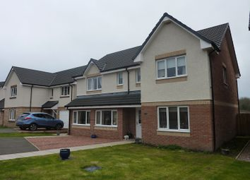 Thumbnail 5 bed detached house for sale in Keswick Place, Dumfries, Dumfries And Galloway.