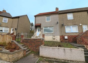 Thumbnail 2 bed end terrace house for sale in Lubnaig Place, Airdrie, North Lanarkshire
