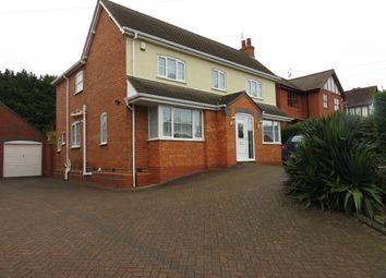 Thumbnail 4 bedroom detached house to rent in Everoak Industrial Estate, Bromyard Road, Worcester