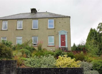 Thumbnail 2 bed flat for sale in Wellogate Brae, Hawick