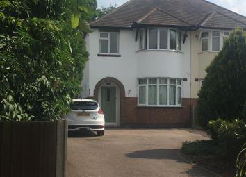 Thumbnail 3 bed semi-detached house to rent in Tamworth Road, Amington, Tamworth