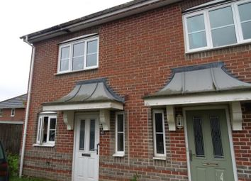 Thumbnail 2 bed end terrace house to rent in Wiltshire Crescent, Highfields