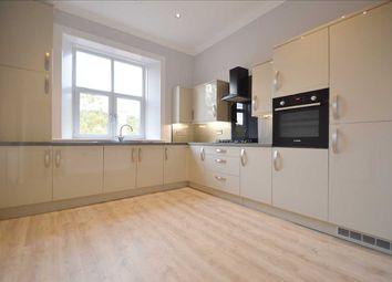 Thumbnail 2 bed flat for sale in Abbeygreen, Lesmahagow, Lanark