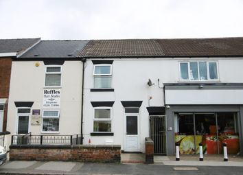 Thumbnail Studio to rent in Newbold Road, Newbold, Chesterfield