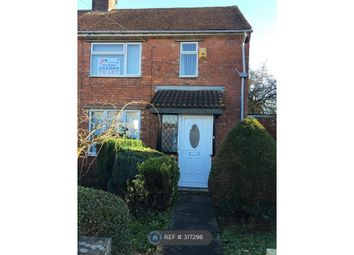 Thumbnail 2 bed terraced house to rent in Pickering Grove, Hartlepool