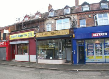Thumbnail Retail premises for sale in Grange Road West, Birkenhead