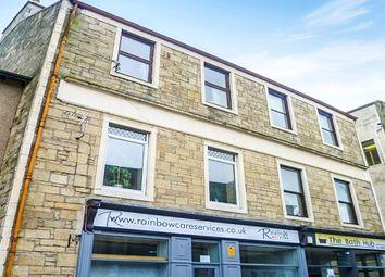 Thumbnail 2 bed flat to rent in Blinkbonnie Terrace, Bank Street, Slamannan, Falkirk