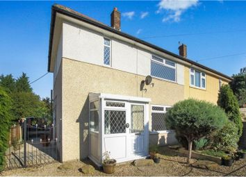 Thumbnail 2 bed semi-detached house to rent in Summerfield Place, Leeds