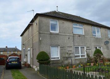 Thumbnail 2 bed flat to rent in Bank Street, Grangemouth