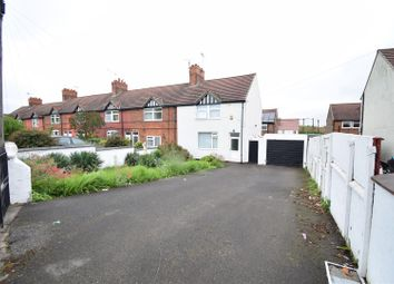 4 bed end terrace house for sale in Swanwick Avenue, Shirebrook, Mansfield NG20