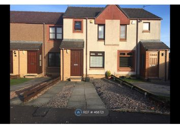 Thumbnail 2 bed terraced house to rent in Station Park, East Wemyss, Kirkcaldy