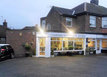 Thumbnail Retail premises for sale in Charisma Hair Studio, 6 Woolsington Gardens, Woolsington