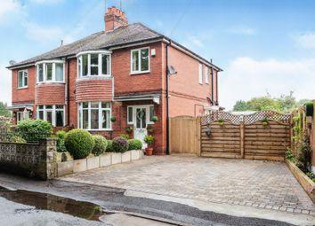Thumbnail 3 bedroom semi-detached house for sale in Darkfield Lane, Pontefract
