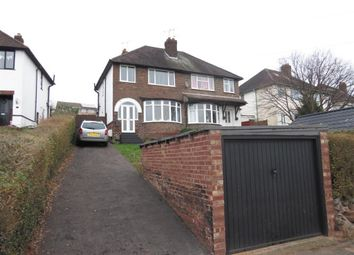 Thumbnail 3 bed property to rent in Tixall Road, Stafford
