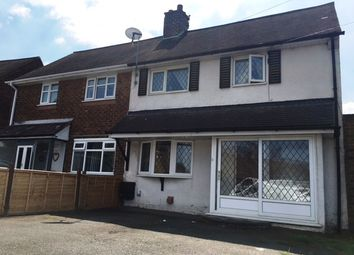 Thumbnail 2 bedroom semi-detached house to rent in Mackay Road, Walsall
