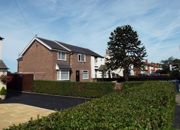 Thumbnail 4 bed semi-detached house for sale in Guinea Hall Lane, Southport, Merseyside