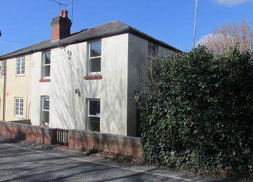 Thumbnail 2 bed semi-detached house for sale in Fair Oak Road, Fair Oak, Eastleigh