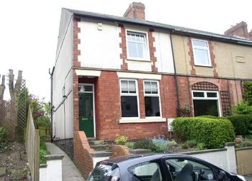 Thumbnail 2 bed end terrace house for sale in Hall Lane, Newton, Alfreton