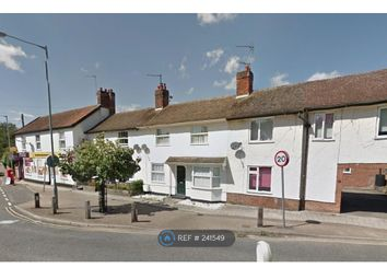 Thumbnail 2 bedroom terraced house to rent in West End, Norwich