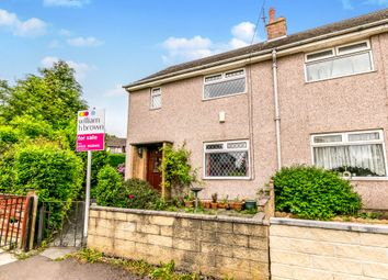 Thumbnail 2 bed semi-detached house for sale in Littlemoor Gardens, Illingworth, Halifax
