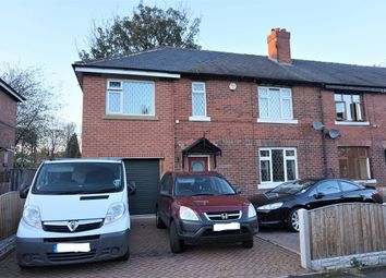 Thumbnail 4 bed end terrace house for sale in Frances Road, Dewsbury