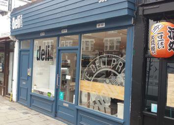 Thumbnail Retail premises to let in 396 Garratt Lane, Earlsfield