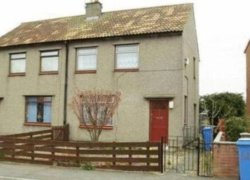 Thumbnail 2 bed end terrace house to rent in St. Kilda Crescent, Kirkcaldy