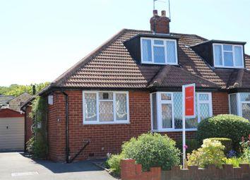 3 bed semi-detached bungalow for sale in Kirkwood Avenue, Cookridge, Leeds LS16
