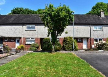 Thumbnail 2 bed terraced house for sale in 10, Leperstone Avenue, Kilmacolm, Renfrewshire