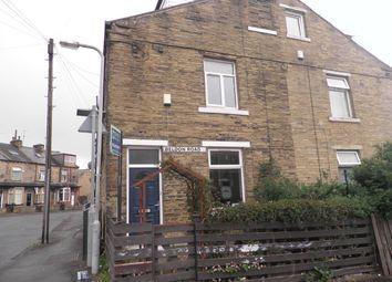 Thumbnail 2 bedroom end terrace house for sale in Beldon Road, Bradford