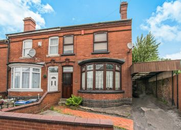 Thumbnail 3 bed end terrace house for sale in Oak Road, West Bromwich