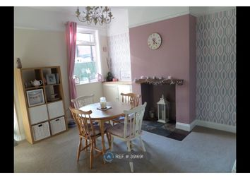 Thumbnail 2 bed terraced house to rent in Burton Terrace, Uttoxeter