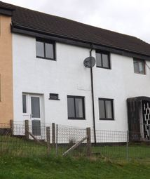 Thumbnail 3 bed terraced house for sale in Fingal Place, Portree, Isle Of Skye