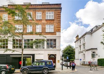 Thumbnail Flat for sale in Davis Court, Argyll Road, London
