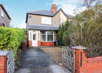 Thumbnail 2 bed semi-detached house for sale in Preston Road, Lytham, Lancashire, England