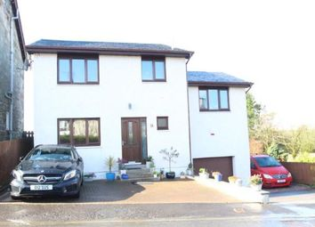 Thumbnail 4 bed detached house for sale in Kirkford, Stewarton, East Ayrshire