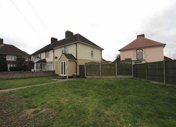 Thumbnail 3 bedroom end terrace house for sale in Wood Lane, Dagenham, Essex