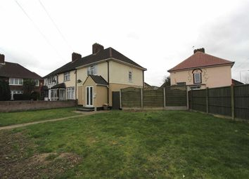 Thumbnail 3 bed end terrace house for sale in Wood Lane, Dagenham, Essex